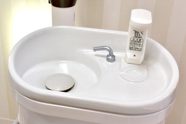 より衛生的な「お水」のイメージ