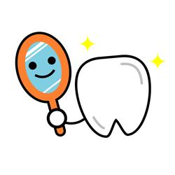 歯を白くしたい(ホワイトニング)