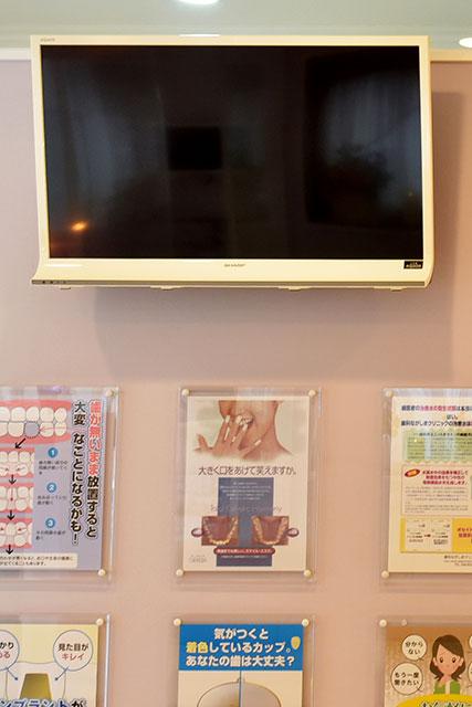 待合室のテレビ