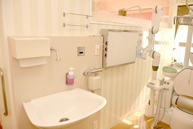 特診室お手洗い